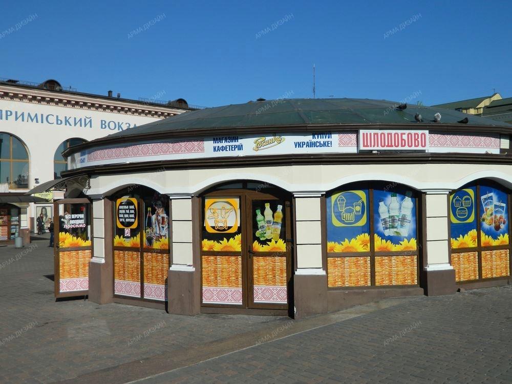 Витрина магазина м.Вокзальная