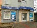 Вывеска и баннера для Банк Финансовая Инициатива