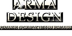 Арма Дизайн Logo